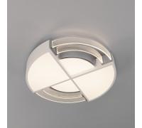 Потолочный светодиодный светильник с пультом управления 90181/1 белый/серебро