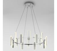 Подвесной светодиодный светильник 90206/16 хром