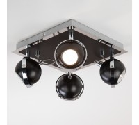 Потолочный светильник с поворотными плафонами 20056/4 черный