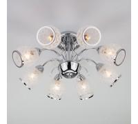 Потолочная люстра со стеклянными плафонами 30026/8 хром
