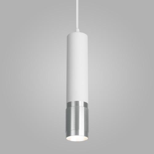 Подвесной светильник DLN108 GU10 белый/серебро