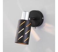 Настенный светильник с поворотным плафоном 20090/1 черный/хром