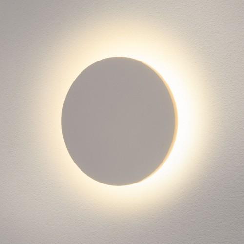 CONCEPT L белый Светодиодная архитектурная подсветка 1661 TECHNO LED