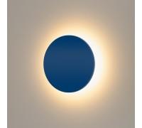CONCEPT S синий Светодиодная архитектурная подсветка 1660 TECHNO LED