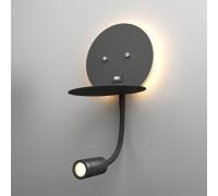 Lungo LED чёрный настенный светодиодный светильник MRL LED 1017
