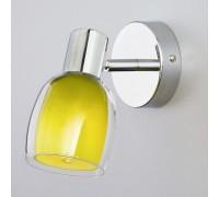 Настенный светильник с поворотным стеклянным плафоном 20119/1 зеленый