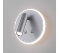 Настенный светодиодный светильник с поворотным плафоном Tera LED серебро (MRL LED 1014)