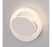 Настенный светодиодный светильник Alero LED белый (MRL LED 1010)