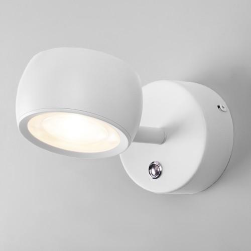 Oriol LED белый настенный светодиодный светильник MRL LED 1018