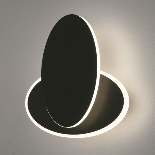 Настенный светодиодный светильник 90315/2 черный
