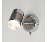 Настенный светильник с поворотными плафонами 20058/1 перламутровый сатин