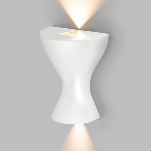 Eos LED белый настенный светодиодный светильник MRL LED 1021