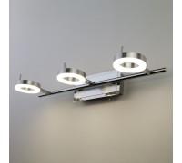 Светодиодный настенный светильник с поворотными плафонами 20001/3 алюминий