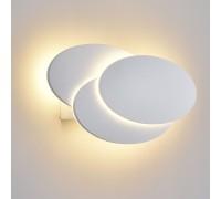 Elips LED белый матовый Настенный светодиодный светильник MRL LED 12W 1014 IP20