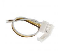 Коннектор для светодиодной ленты «Бегущая волна» гибкий односторонний a037997