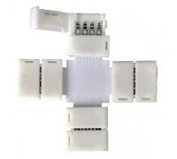 X-образный коннектор для светодиодной ленты RGB (5 шт.) LED 3X