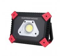 Ручной светодиодный прожектор с функцией power bank Albion