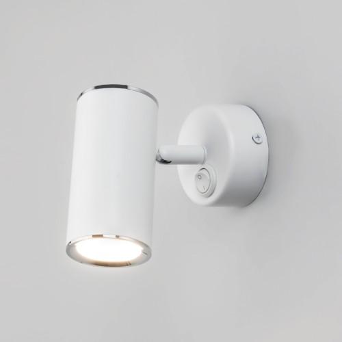 Rutero GU10 SW белый Настенный светодиодный светильник MRL 1003