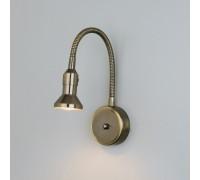 Подсветка галогенная Plica 1215 бронза / золото