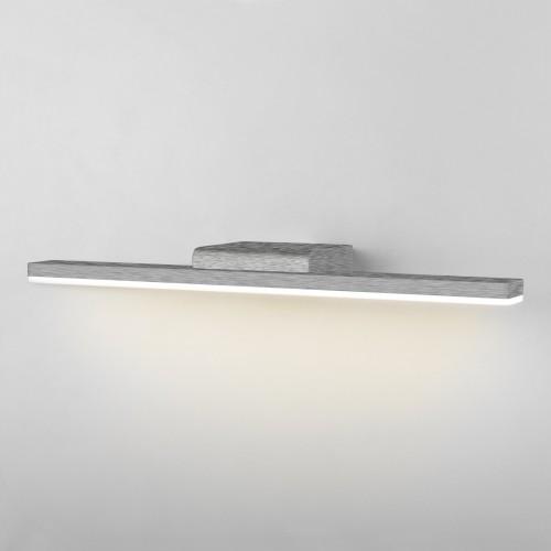 Protect LED алюминий настенный светодиодный светильник MRL LED 1111