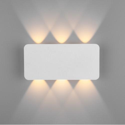 Настенный светодиодный светильник Белый 40138/1 LED