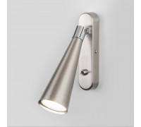 Horn GU10 SW сатинированный никель Настенный светильник MRL 1010