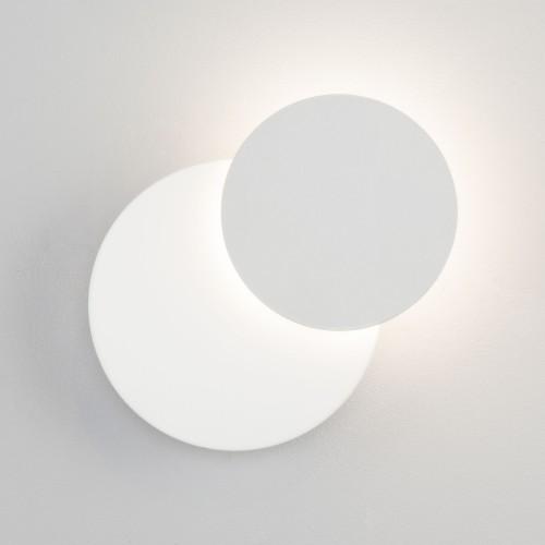 Настенный светодиодный светильник белый 40135/1
