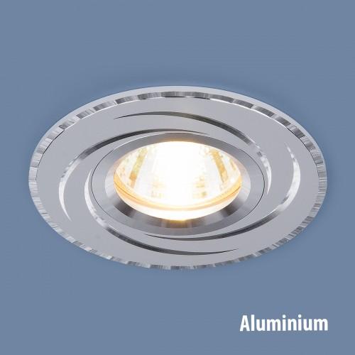 Алюминиевый точечный светильник 2002 MR16 WH / белый