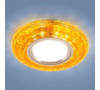 Встраиваемый точечный светильник со светодиодной подсветкой 2160 MR16 GC тонированный