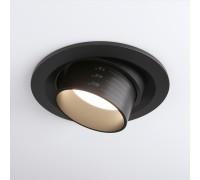 Встраиваемый светодиодный светильник с регулировкой угла освещения 9920 LED 15W 4200K черный