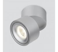 Накладной потолочный светодиодный светильник DLR031 15W 4200K 3100 серебро матовый