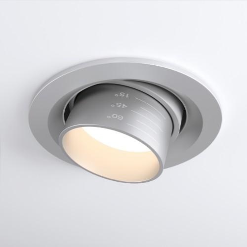 Встраиваемый светодиодный светильник с регулировкой угла освещения 9920 LED 15W 4200K серебро