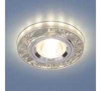 Встраиваемый точечный светильник с LED подсветкой 8096 MR16 SL