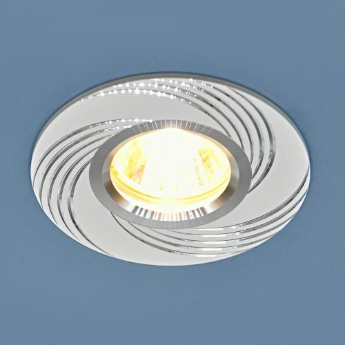 Алюминиевый точечный светильник 5156 MR16 WH белый