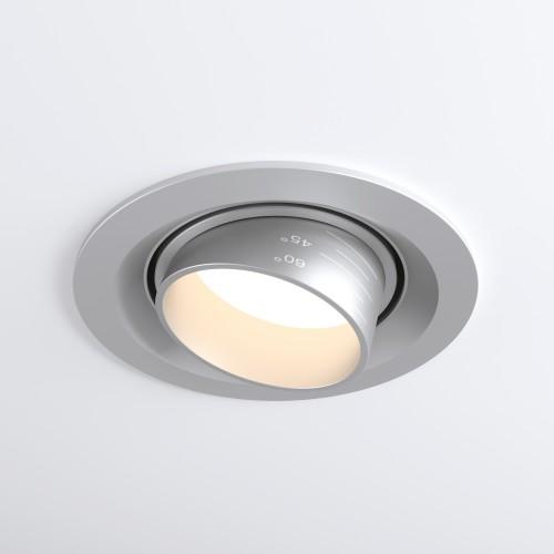 Встраиваемый светодиодный светильник с регулировкой угла освещения 9919 LED 10W 4200K серебро