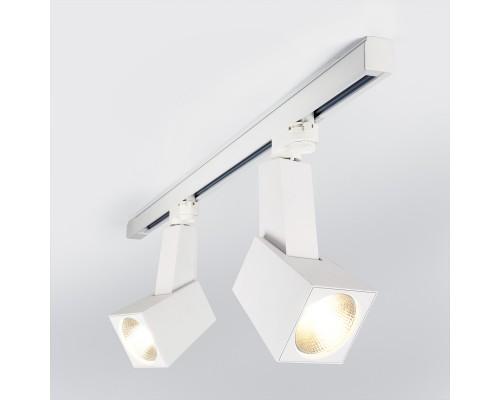 Трековый светодиодный светильник для трехфазного шинопровода Perfect Белый 38W 4200K LTB14