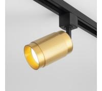 Трековый светильник для однофазного шинопровода Tony GU10 Золото MRL 1012