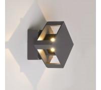 TELLUS графит уличный светодиодный светильник с поворотным механизмом 1606 TECHNO LED
