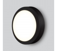 LTB51 4200К чёрный пылевлагозащищенный светодиодный светильник LTB51