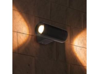 Сделай лето светлее и ярче. Уличные светильники TECHNO со скидкой до 25%