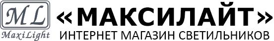 Максилайт - интернет-магазин светильников и люст в Минске